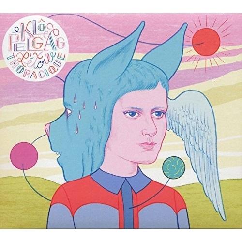 感謝価格 CD あばら骨の星 クロ BNSCD-8936 ペルガグ 限定タイムセール