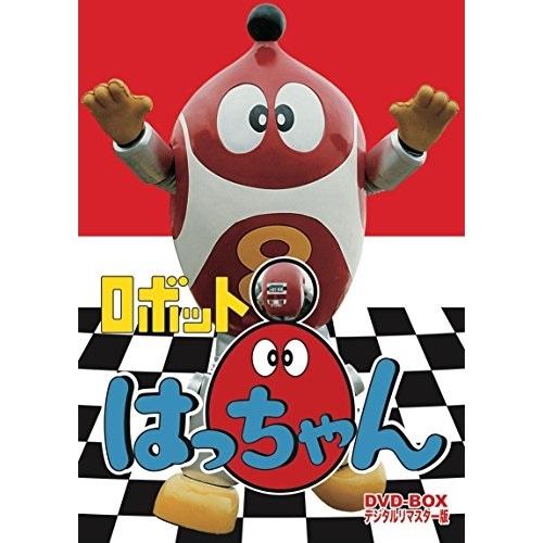 ★DVD/ロボット8ちゃん DVD-BOX デジタルリマスター版/キッズ/DUZS-10007