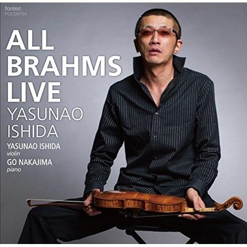 CD ALL ◆高品質 BRAHMS 絶品 LIVE 石田泰尚 FOCD-9754