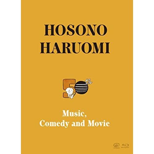 公式ストア セール開催中最短即日発送 BD Hosono Haruomi 50th ~Music Comedy 細野晴臣 Blu-ray and VIZL-1856 Movie~ 完全生産限定版