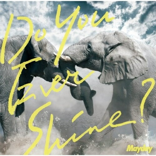 CD メーカー公式 Do You 奉呈 Ever Mayday AZCS-2036 通常盤 Shine?