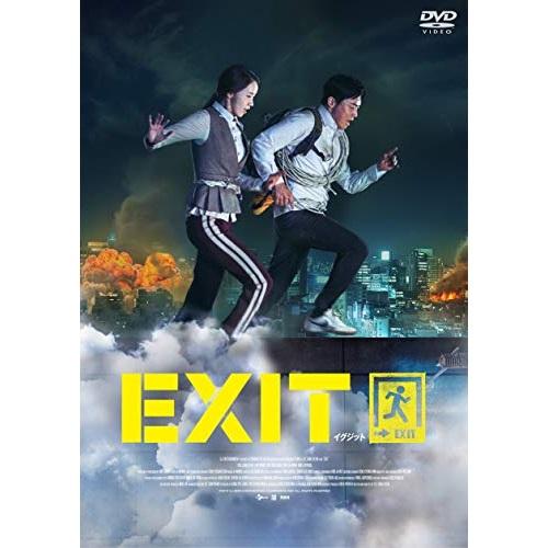 取寄商品 DVD EXIT チョ 23発売 ジョンソク 期間限定特別価格 4 宅送 GADSX-2295
