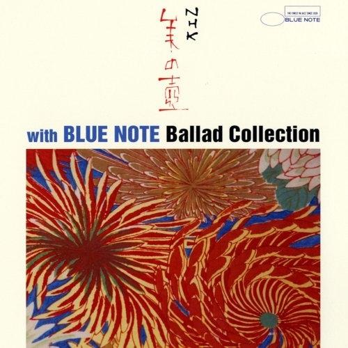 CD 公式 秀逸 NHK美の壺 with ブルーノート TOCJ-66454 オムニバス バラード コレクション