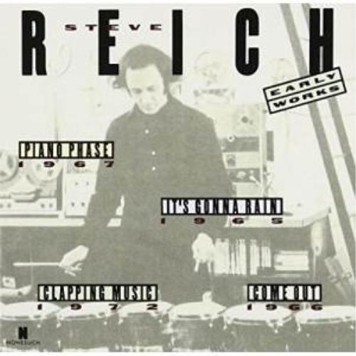 CD スティーヴ ライヒ:アーリー ワークス 1965-1972 AL完売しました。 特別価格盤 NEW売り切れる前に☆ 解説付 ライヒ WPCS-16025
