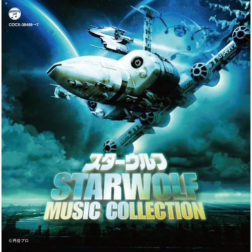 CD スターウルフ 今だけスーパーセール限定 MUSIC 低廉 COLLECTION COCX-38496 前田憲男 解説付