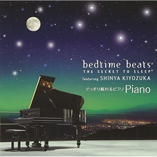 CD ぐっすり眠れるピアノ 解説付 WPCS-12526 セール 5☆好評 クラシック