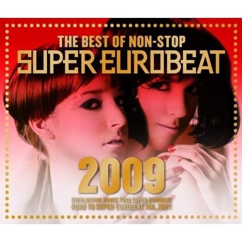 CD 受注生産品 卓越 ザ ベスト オブ ノンストップ スーパーユーロビート AVCD-23952 オムニバス 2009