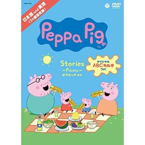 DVD 在庫限り Peppa Pig Stories ~Picnic ほか COBC-7043 超歓迎された キッズ ピクニック~