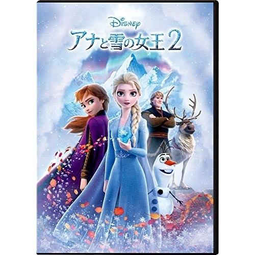 DVD 格安SALEスタート 新作多数 アナと雪の女王2 数量限定版 ディズニー VWDS-6983
