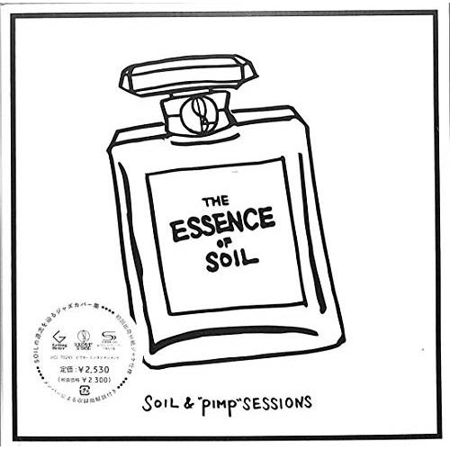 CD 100%品質保証! THE ESSENCE 売れ筋ランキング OF SOIL SHM-CD SOIL