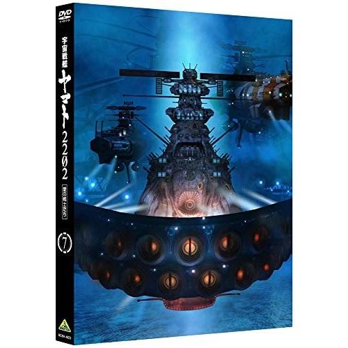 取寄商品 DVD おすすめ 宇宙戦艦ヤマト2202 愛の戦士たち 7 BCBA-4941 劇場アニメ 初回限定生産版 お気に入り