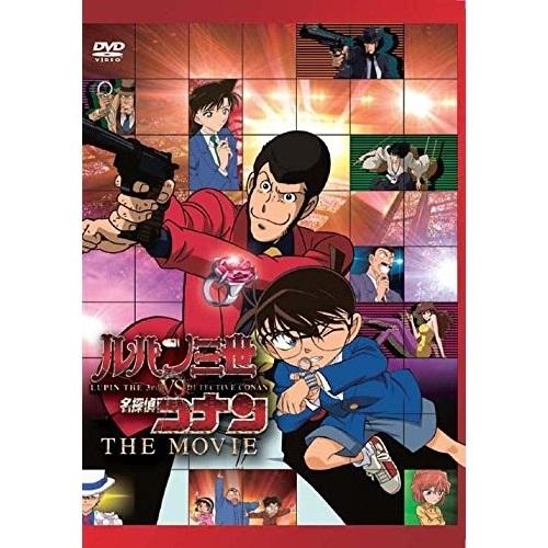 DVD 売却 ルパン三世vs名探偵コナン THE MOVIE VPBV-15647 卓出 劇場アニメ