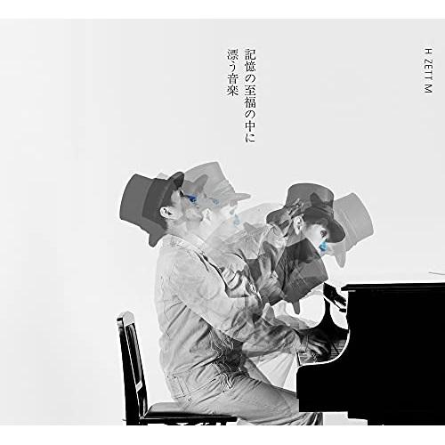 CD 低価格 記憶の至福の中に漂う音楽 H 売店 ZETT 15発売 M 9 APPR-3018