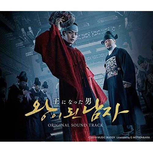 CD 保障 王になった男 セール品 オリジナル サウンドトラック 2CD+DVD KIZC-558 歌詞対訳付