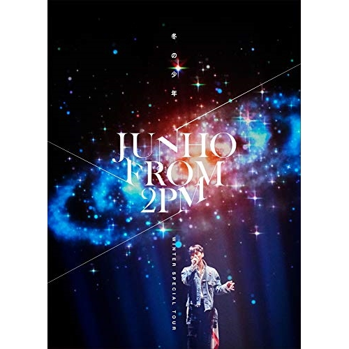 DVD/JUNHO(From 2PM) Winter Special Tour