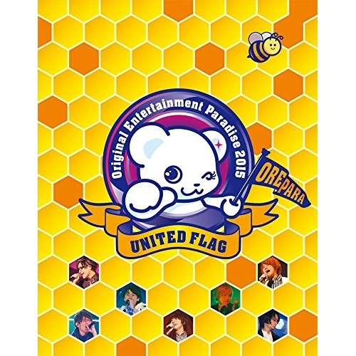 ☆ BD/おれパラ Original Entertainment Paradise 2015 UNITED FLAG(Blu-ray)/アニメ/LABX-8150