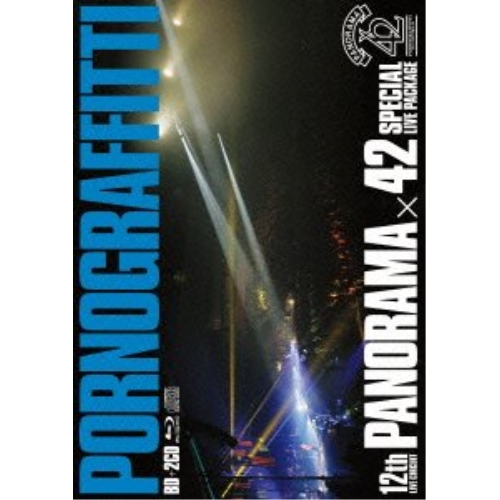 【取寄商品】 BD/12th LIVE CIRCUIT PANORAMA × 42 SPECIAL LIVE PACKAGE(Blu-ray) (Blu-ray+2CD)/ポルノグラフィティ/SEXL-27