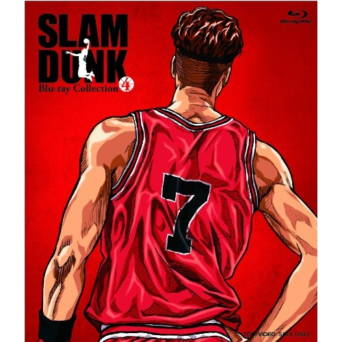 ★BD/TVアニメ/SLAM DUNK Blu-ray Collection 4(Blu-ray)