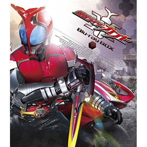 ★BD/キッズ/仮面ライダーカブト Blu-ray BOX 1(Blu-ray)