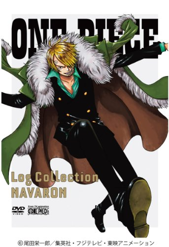 DVD/ONE PIECE Log Collection NAVARON/キッズ/AVBA-29936