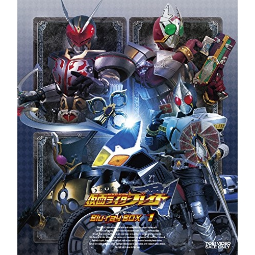 ★BD/キッズ/仮面ライダー剣 Blu-ray BOX 1(Blu-ray)