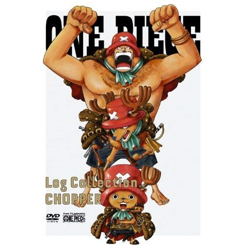 DVD/ONE PIECE Log Collection CHOPPER/キッズ/AVBA-29728