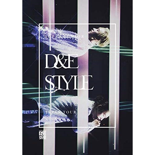 BD/SUPER JUNIOR-D&E JAPAN TOUR 2018 -STYLE-(Blu-ray) (本編Blu-ray+特典Blu-ray+CD(スマプラ対応)) (初回生産限定版)/SUPER JUNIOR-D&E/AVXK-79546