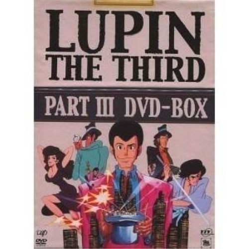 DVD/TVアニメ/LUPIN THE THIRD PARTIII DVD-BOX