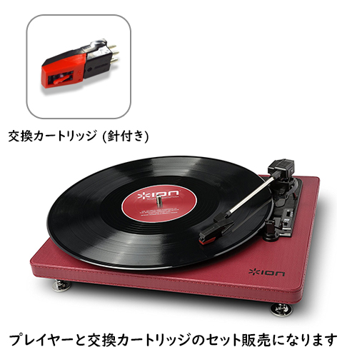 【送料無料】 ION Audio Compact LP 革張りレコードプレーヤー 音源デジタル化 Burgundy & 交換カートリッジ(針付き) セット (取寄商品)
