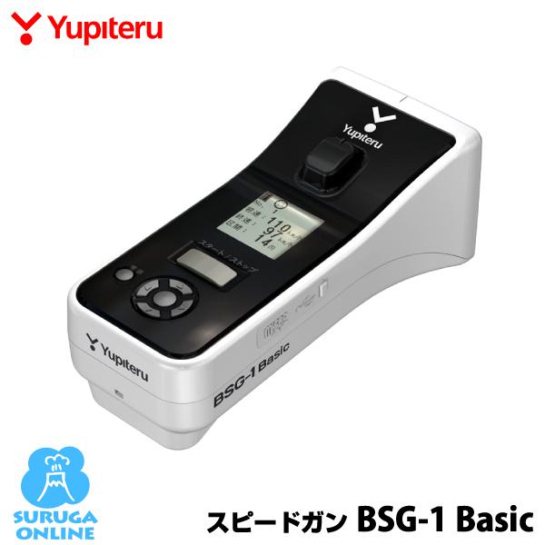 ユピテル スピードガン BSG-1 Basic