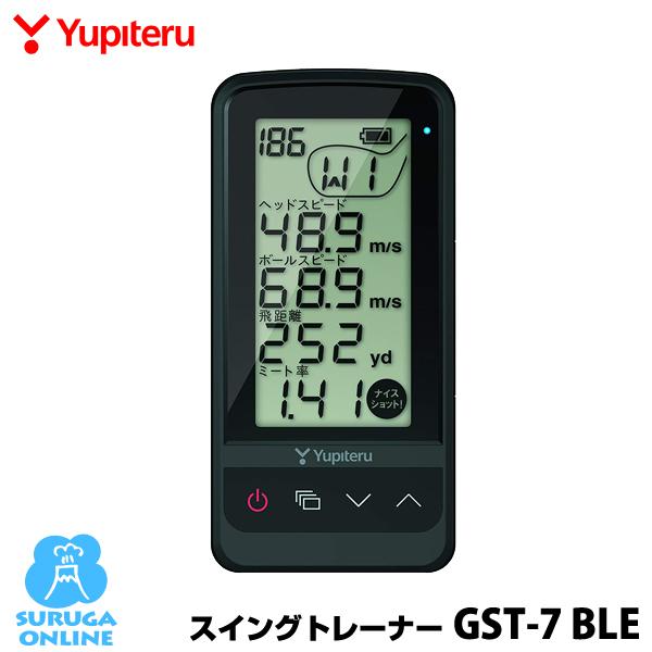 ユピテル ゴルフスイングトレーナー GST-7 BLE 薄型&充電式&Bluetooth対応【プラス1年保証で安心】