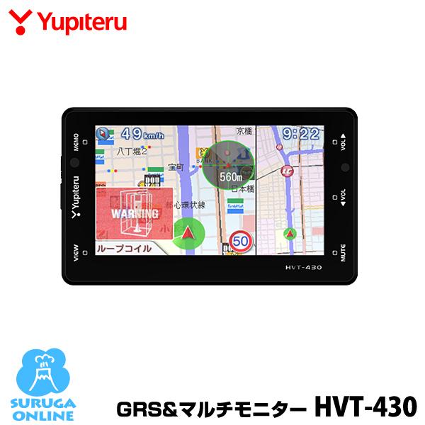 YUPITERU(ユピテル) マルチモニター ユピテル プリウス・アクア専用 GPS&マルチモニター HVT-430 OBDIIアダプター付き【プラス1年保証で安心】