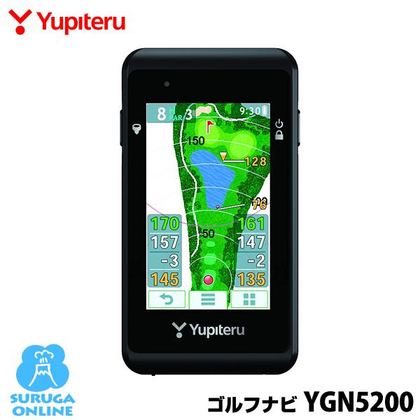 【2/1限定!カードで最大12倍!】ユピテル ゴルフナビ YGN5200 簡単!使い方ガイド搭載【プラス1年保証で安心】