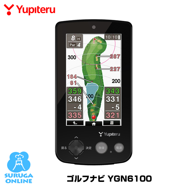 ユピテル GPSゴルフナビ YGN6100【プラス1年保証で安心】