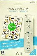 待望 中古 Wiiソフト リモコンジャケット同梱版 激安☆超特価 はじめてのWiiパック