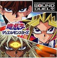【中古】アニメ系CD 遊戯王 デュエルモンスターズ SOUND DUEL