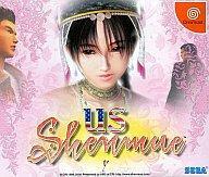 【中古】ドリームキャストソフト  US Shenmue