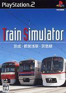 【中古】PS2ソフト TrainSimulator 京成・都営浅草・京急