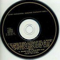 【中古】アニメ系CD EMU ORIGINAL SOUND TRACKS VOL.1
