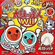 中古 商舗 Wiiハード 太鼓の達人Wii バチ同梱版 太鼓 再入荷/予約販売!