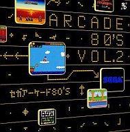 【中古】CDアルバム セガ アーケード 80's VOL.2