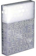 【中古】アニメ系CD 攻殻機動隊 STAND ALONE COMPLEX CD-BOX[USBフラッシュメモリ付限定盤]