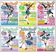 【中古】アニメDVD フルメタル・パニック?ふもっふ 初回版 全6巻セット