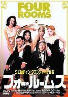 中古 洋画DVD フォー ルームス アミューズソ 販売 '95米 業界No.1