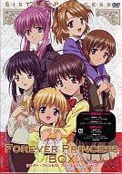 【中古】アニメDVD シスター・プリンセス&シスター・プリンセス Re Pure DVD-BOX