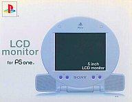 【中古】PSハード LCDモニター(for PS one)