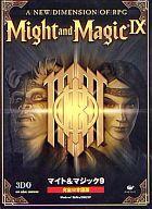 【中古】Windows98/Me/2000/XP CDソフト Might and Magic IX [完全日本語版]