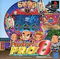 【中古】PSソフト Parlor!PRO8