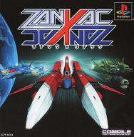 【中古】PSソフト ZANAC×ZANAC