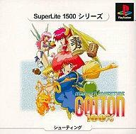 【中古】PSソフト コットン100% SuperLite1500シリーズ